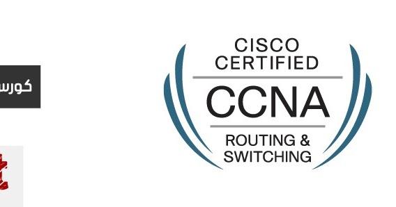 ccna access control list lab pdf