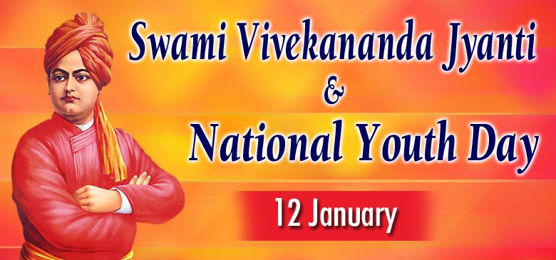 swami vivekananda jayanti national youth day history january 17 2020 download images and hd wallpapers 365 festivals everyday is a festival swami vivekananda jayanti national