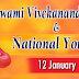 Swami Vivekananda Jayanti - National Youth Day 2018 History, Images and HD Wallpapers