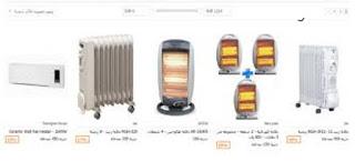 اسعار الدفايات في مصر 2017 , دفايات الزيت , الدفايات الكهربائية والمروحة