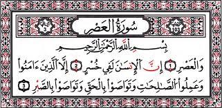 Teks Bacaan Surat Al-Ashr dan Terjemahannya