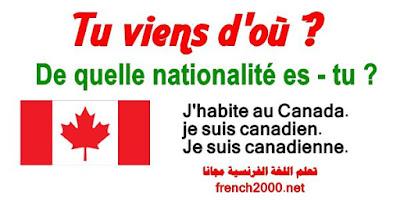 La nationalité   الجنسيات وحروف الجر بالفرنسية