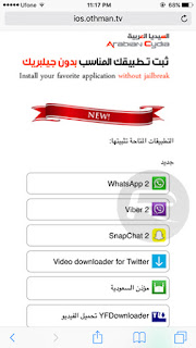 Step 3 : Once there, click on Whatsapp 2
