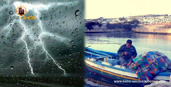 توصيات وزارة الفلاحة للمواطنين والفلاحين والبحارة استعدادا للتقلبات المناخية