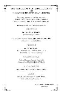 Smt. M.S. SUBBULAKSHMI CENTENARY CELEBRATIONS   UPCOMING EVENT
