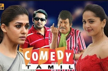 New Tamil Comedy 2017 | Nayantharaa