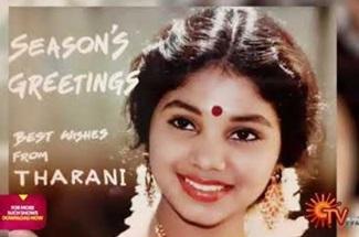 Vanakkam Tamizha with Actress Tharani – Full Show
