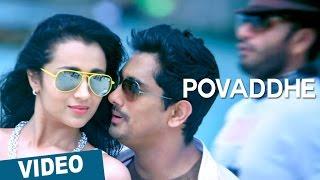 Povaddhe Video Song _ Kalavathi _ Siddharth _ Trisha _ Hansika _ Hiphop Tamizha