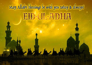 Eid ul Adha 2015 Greetings
