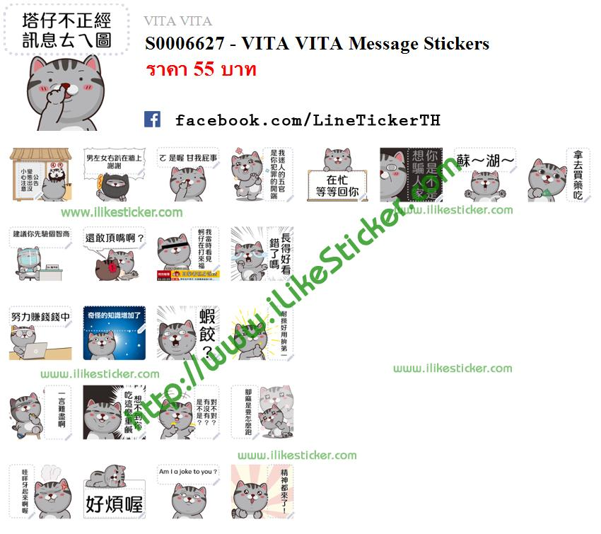 VITA VITA Message Stickers