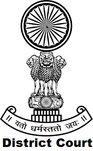 district-session-judge-hailakandi-recruitment-career-latest-district-court-jobs-vacancy