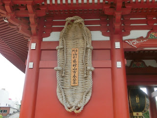 浅草寺わらじ