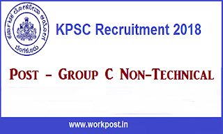 KPSC Group C Recruitment 2018