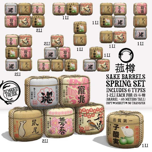 Schadenfreude Spring Sake Barrels
