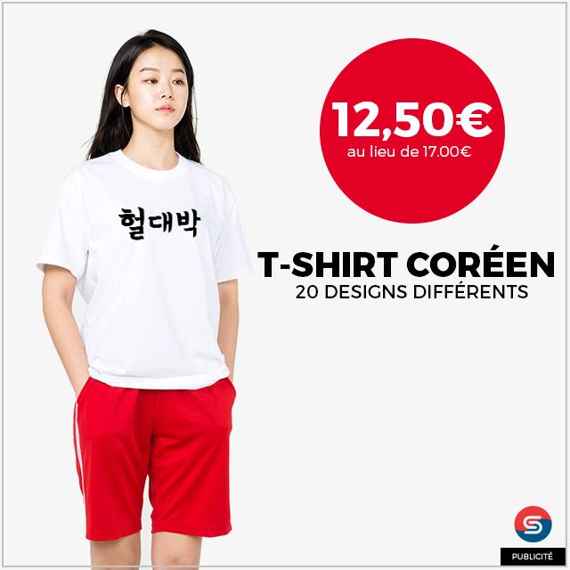 tshirt coréen pas cher