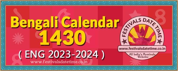 Bangla calendar 2013 download free apps blogsbell.