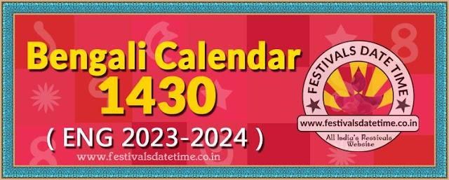 1430 Bengali Calendar Free, 2023 & 2024 Bengali Calendar, Download Bengali Calendar 1430