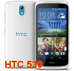 Fitur trendy HTC Desire 530 Android Marshmallow