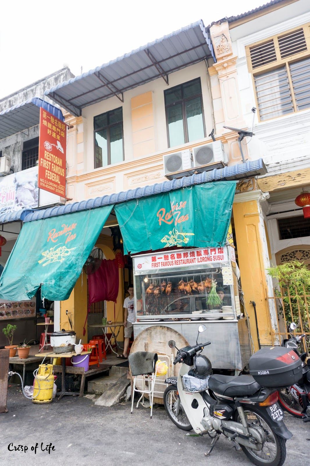 First Famous Federal Restaurant Lorong susu Penang