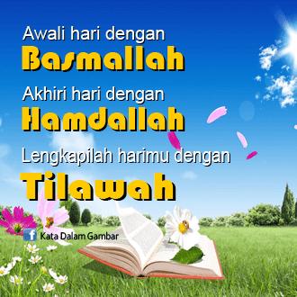 Assalamu Alaikum Wr Wb Selamat Pagi Sobat G Setiaku