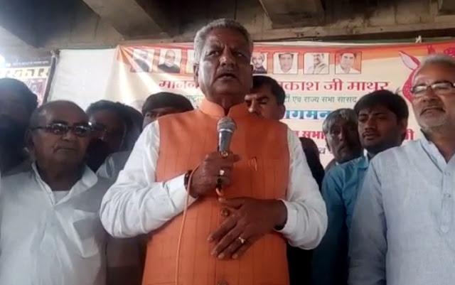 Jaipur, Rajasthan, BJP, Om Prakash Mathur, Vasundhara Raje, Rajasthan Chief Minister, Uttar Pradesh