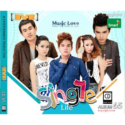 M CD Vol 65