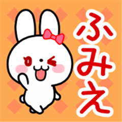 The white rabbit with ribbon Fumie