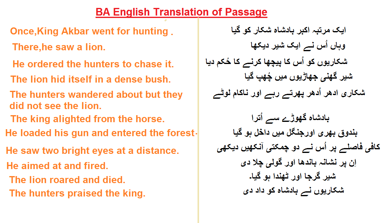 Ba english notespuuosiub ba english translation of passages urdu ba english translation passage1 into englishlecture by shahid bhatti ibookread PDF