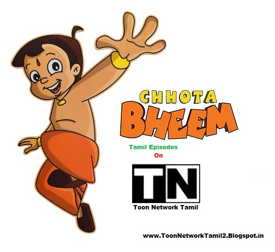chhota bheem tamil episodes