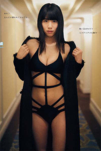 Rei Ishigami 石神澪, Young Magazine 2019 No.09 (ヤングマガジン 2019年9号)