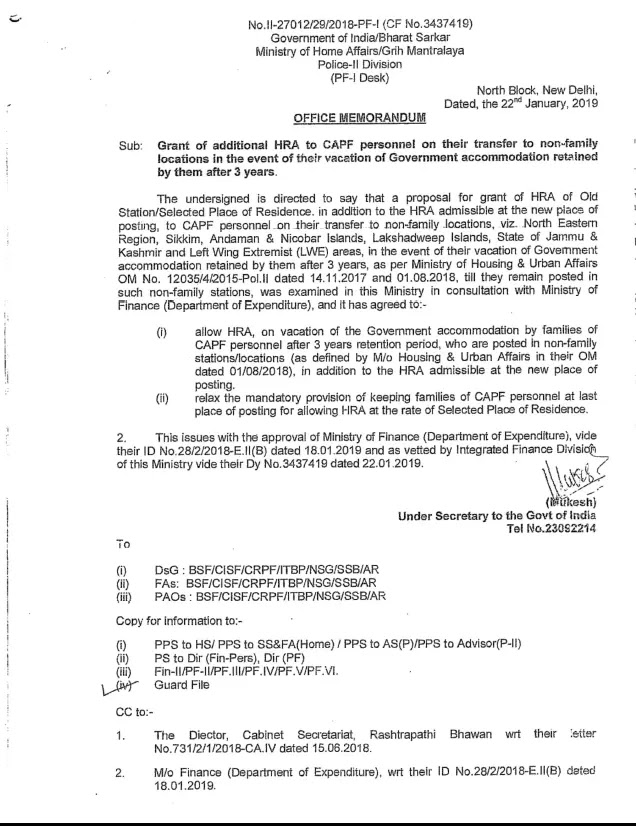 grant-of-additional-hra-to-capf-personnel-on-their-transfer-to-non-family-locations