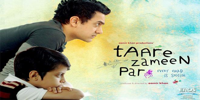 Aamir Khan Earth Movie Download