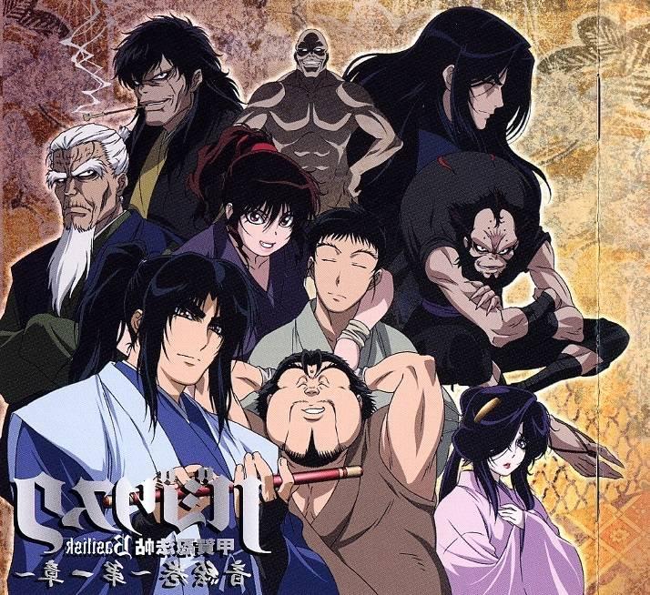 Anime Batch Gdrive: Basilisk: Kouga Ninpou Chou Subtitle Indonesia Batch