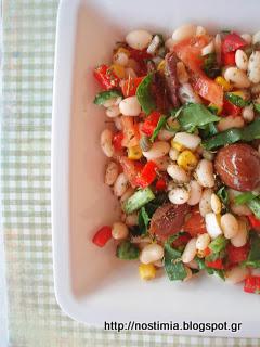 Μεσογειακή σαλάτα με φασόλια