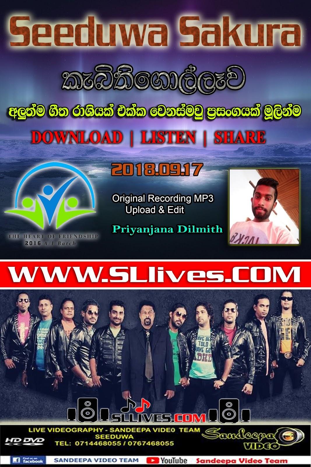 Seeduwa sakura nonstop free download