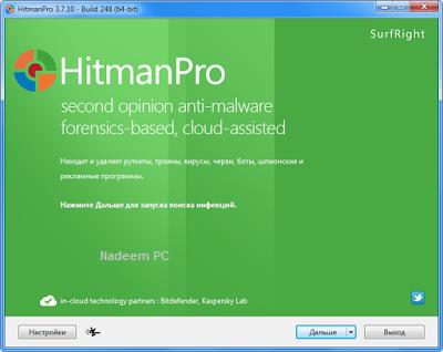 Hitman Pro 3.8.0 Free Download Full Version