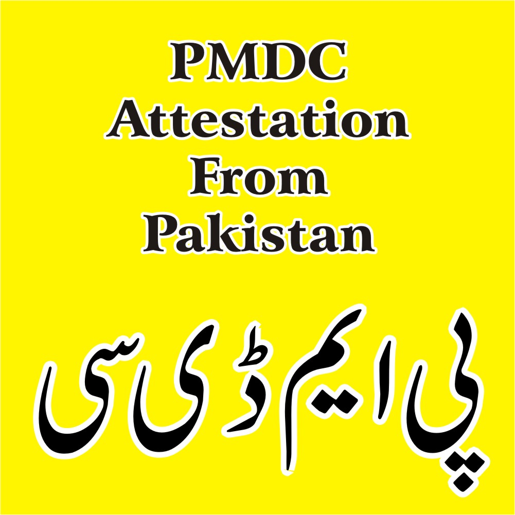 February 2016 degree documents attestation from saudi embassy pmdc attestation of documents doctors nurses 1betcityfo Choice Image
