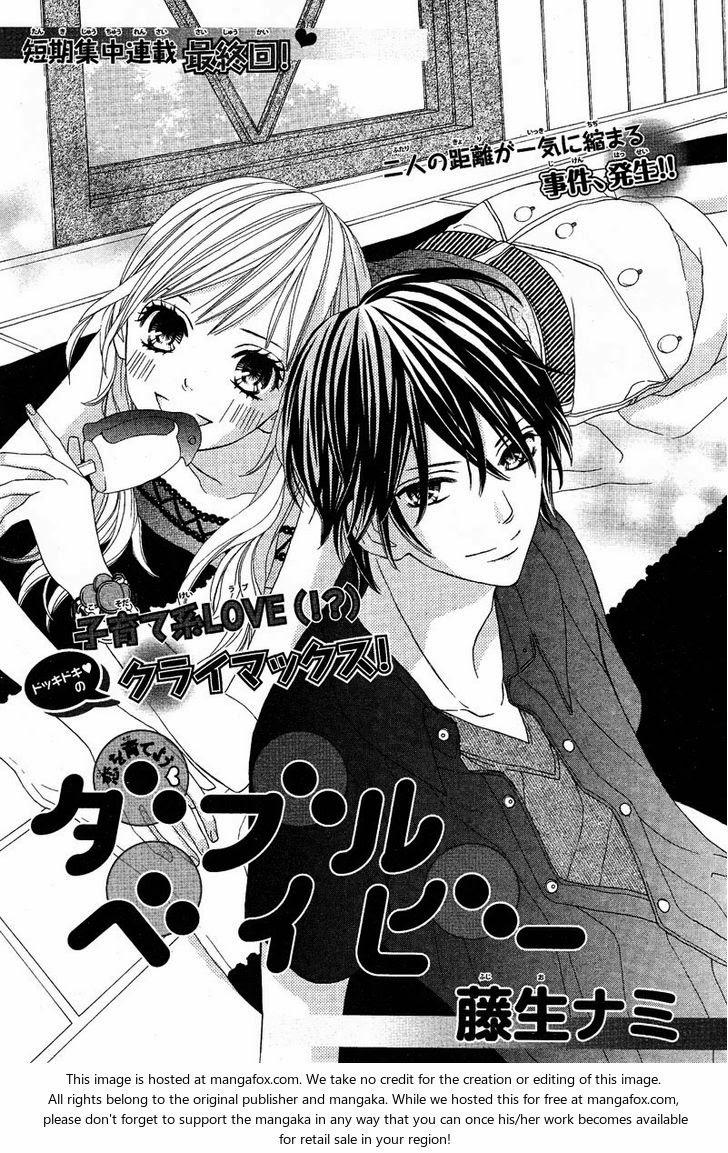Romance Manga November 2013