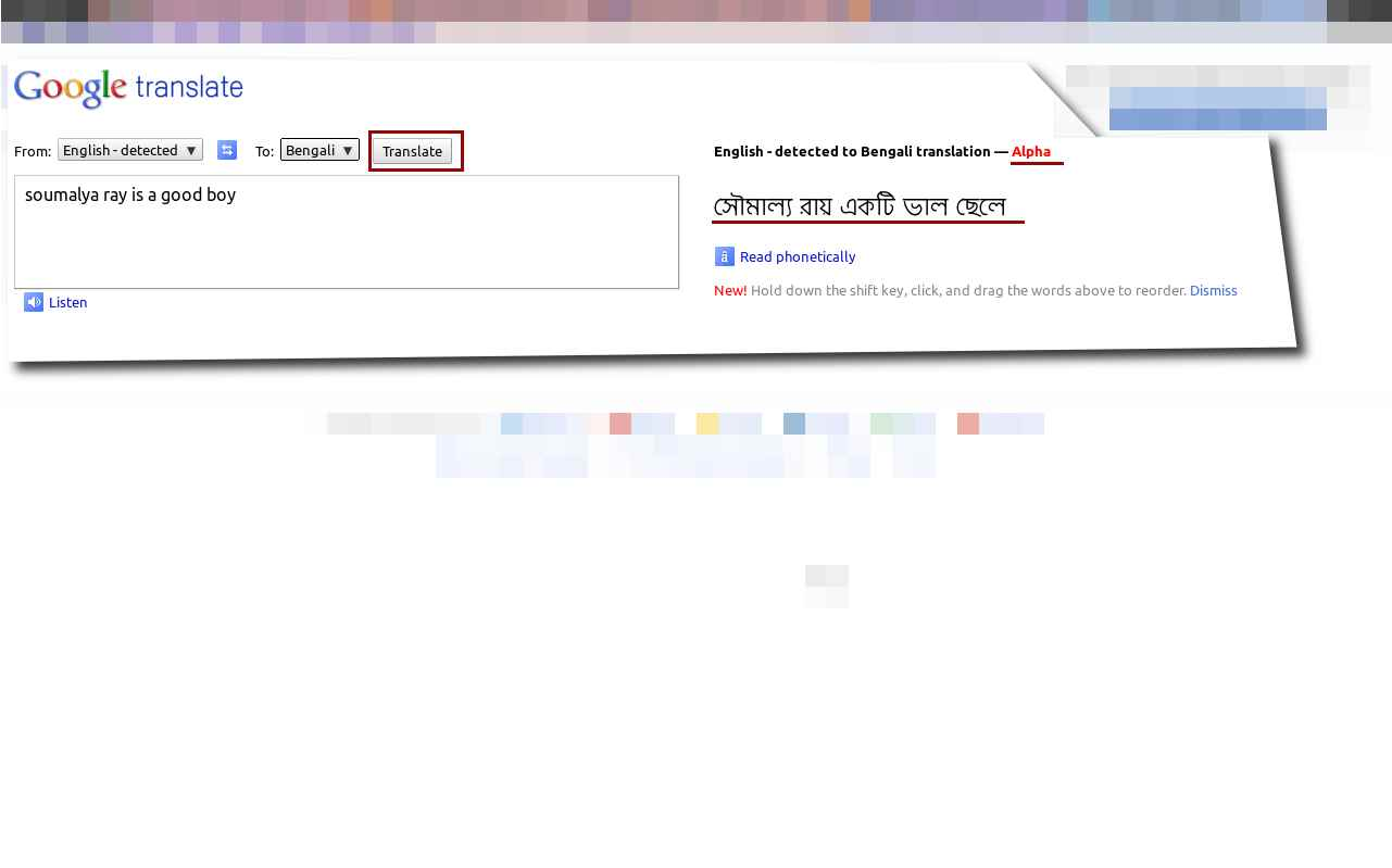 my thoughts: google translate available for bengali - photo#34