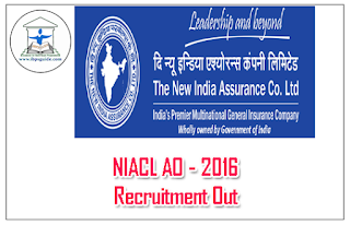 Last Date Remainder: New India Assurance Company Ltd Recruitment 2016 for the Post of Administrative Officers: