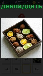 В коробке двенадцать штук конфет