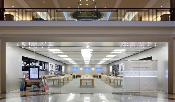 Apple Store Polaris