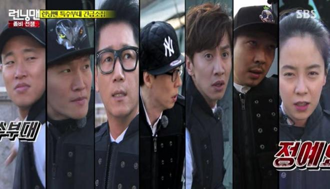 EngSub] Running Man Episode 277 - KpopBin | Watch Korean