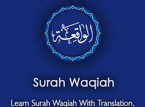 Surat Al Waqiah dalam Tulisan Latin