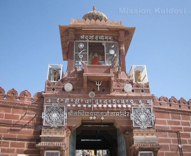 Sachchiyay Mata Temple, Osiyan