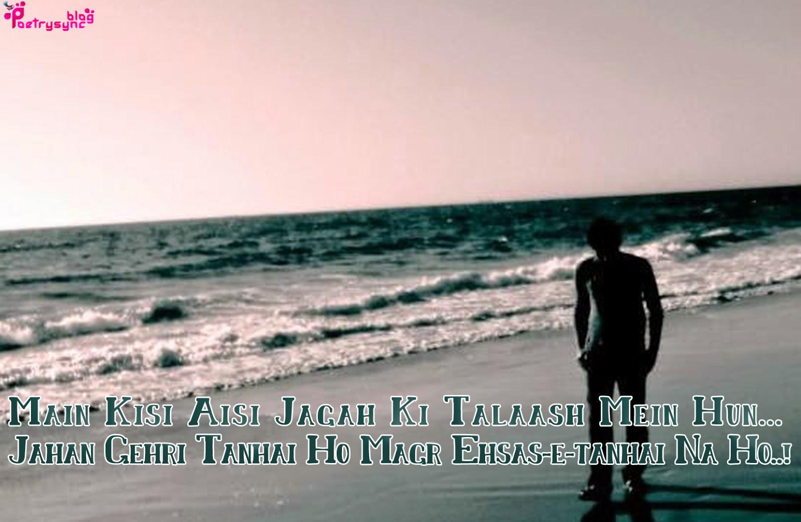 Tanhai Hindi Sad Sms Shayari For Facebook With Sad Girl Hd Images