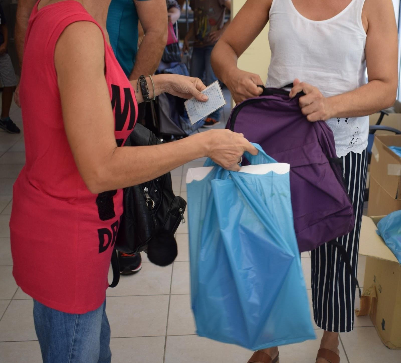 db6e326b26 Τσάντες και σχολικά είδη διέθεσε ο Δήμος Ιλίου σε πιστοποιημένους  δικαιούχους των Προγραμμάτων Κοινωνικής Προστασίας