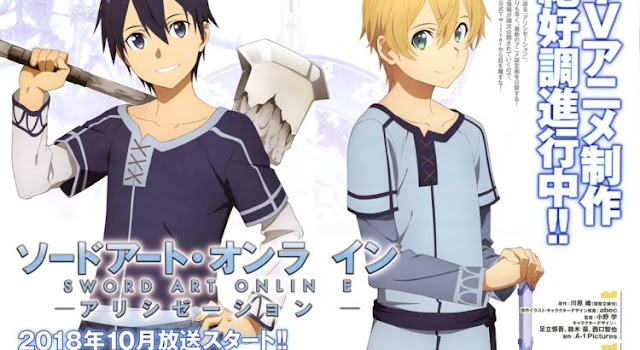 Sword Art Online Season 3 (Episode 01-24) English Sub