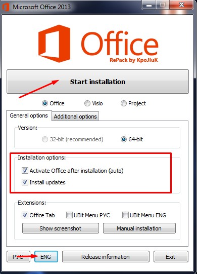 office 2013 professional trial key