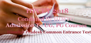 HPCET Exam 2018 : Notification, Exam date, Online Application form, Eligibility, How to Apply-Application form,   Fee, Exam pattern, Answer key